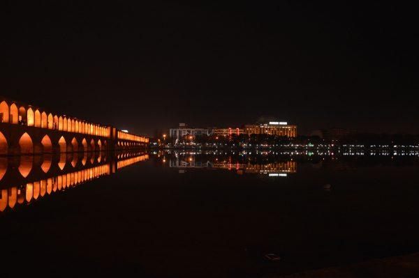 عکس اصفهان