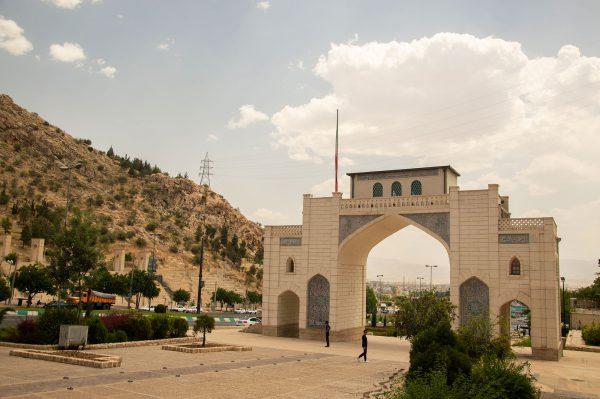 عکس دروازه قرآن