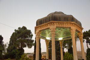 عکس حافظیه شیراز