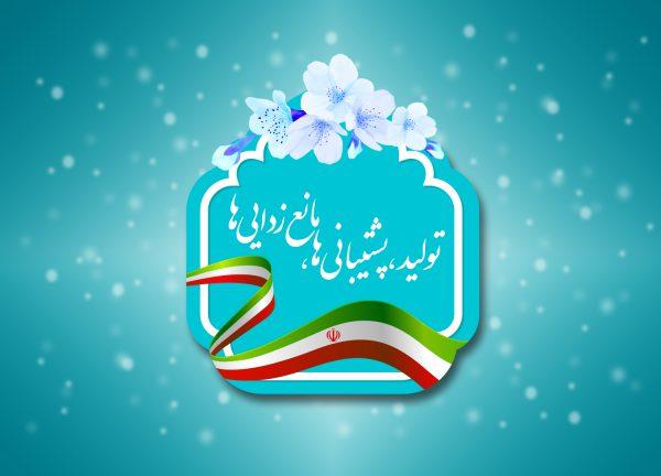 شعار 1400