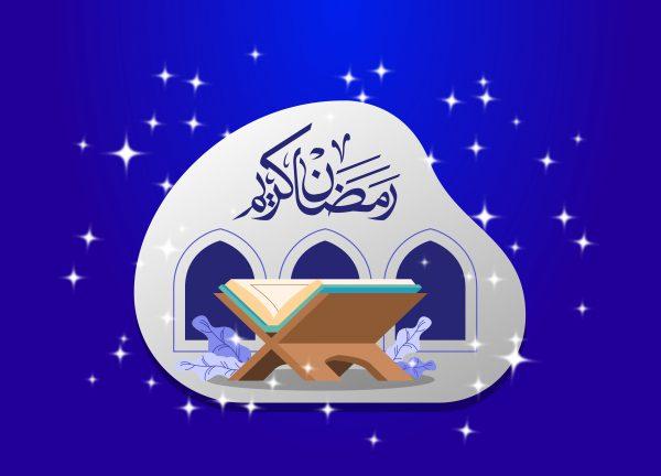 وکتور قرآن
