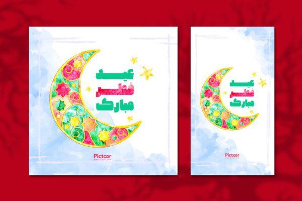 پست و استوری رمضان