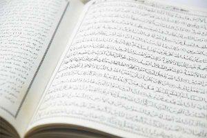 عکس باکیفیت قرآن