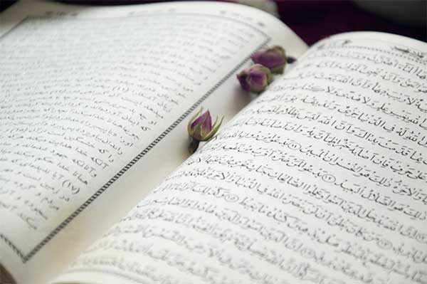 تصویر باکیفیت قرآن