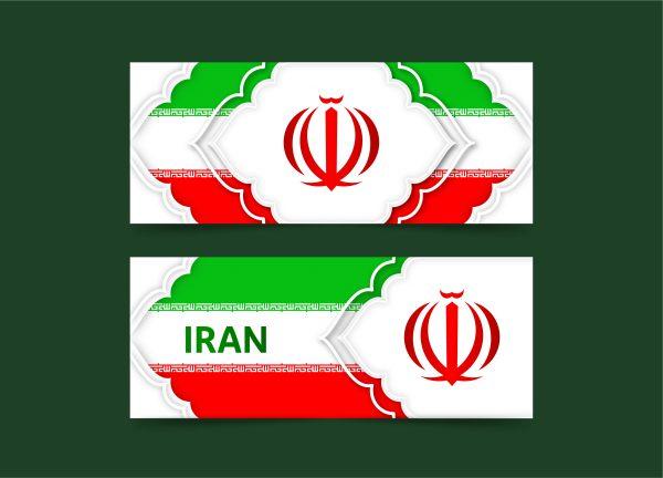 لایه باز بنر پرچم ایران