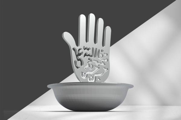 3D کاسه و دست حضرت ابوالفضل