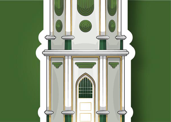 وکتور نماد شهر ساری